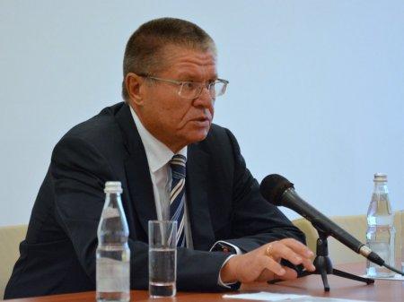 Министр экономического развития России попался на взятке в два миллиона долларов