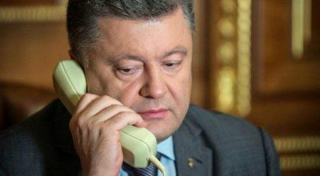 """Пранкеры опубликовали разговор Порошенко с """"президентом Кыргызстана"""""""
