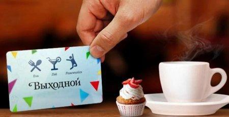 В декабре казахстанцы будут отдыхать почти полмесяца
