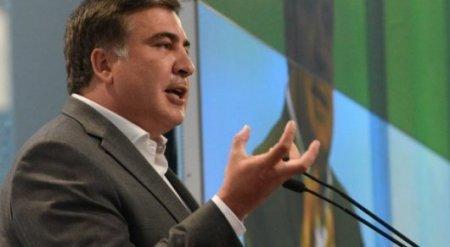 Украина не выдаст Саакашвили по запросу Грузии