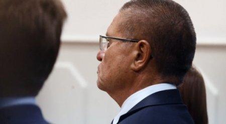 """В истории с арестом Улюкаева фигурирует """"дочь казахстанского чиновника"""" - СМИ"""