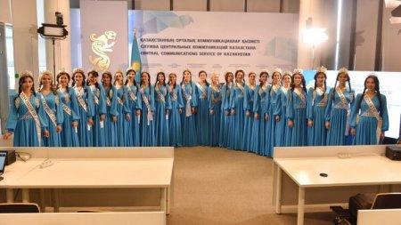 """Представлены участницы """"Мисс Казахстан-2016"""""""