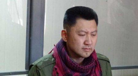 Апелляционная коллегия вынесла решение по делу Юрия Пака