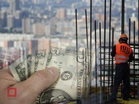 В Казахстане застройщики не смогут привлечь деньги дольщиков без спецразрешения