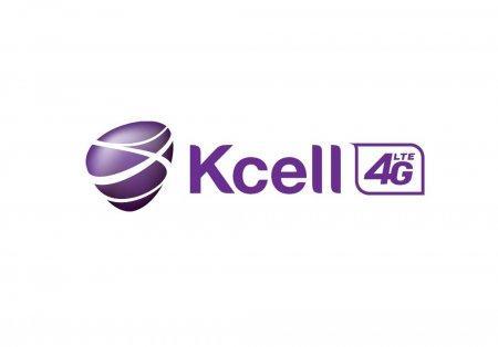 Коммерческий запуск 4G/LTE обеспечил передачу рекордных 23 млн. Гб в сети «Кселл» за два месяца