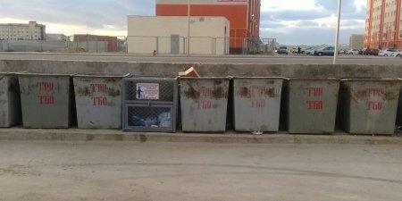 В Актау установили контейнеры для раздельного сбора мусора