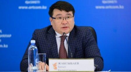 """Арестован бывший председатель правления АО """"Байтерек Development"""""""