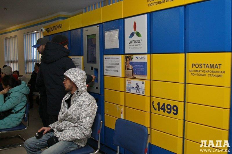 О новых услугах для жителей Мангистау рассказали в АО «Казпочта»