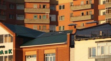 Стоит ли покупать квартиру в Казахстане до конца года?