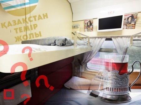 Что нужно знать об услугах в казахстанских поездах