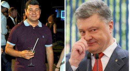 Беглый олигарх обнародовал аудиозапись компромата на Порошенко