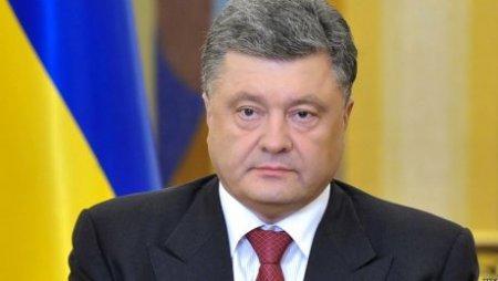 СМИ сообщили о возможной отставке Порошенко