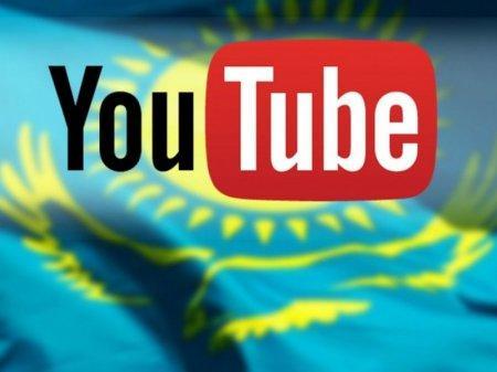 YouTube выбрал самые просматриваемые в 2016 году ролики в Казахстане