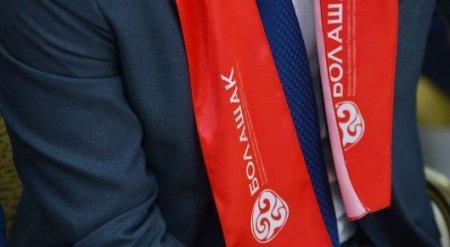 Сколько должны Казахстану невернувшиеся болашаковцы