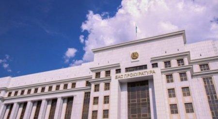 Скончалась женщина, совершившая самоподжог в здании Генпрокуратуры РК