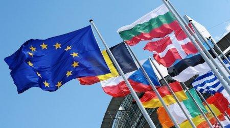 ЕС официально подтвердил отказ дать Украине статус кандидата на вступление