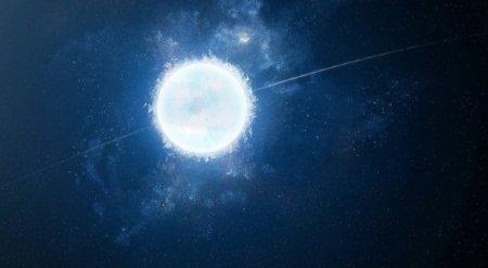 """Ученые обнаружили в космосе """"звезду смерти"""""""