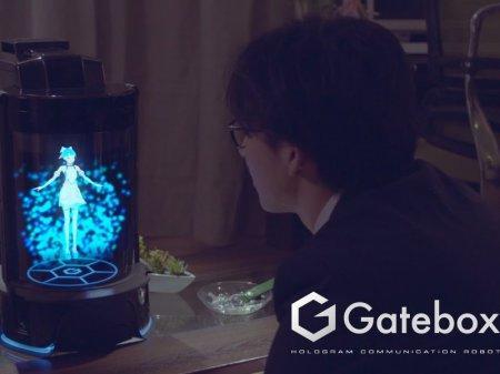 Японцы создали голографическую жену