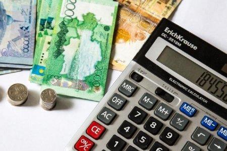 Инфляция в Казахстане с начала года составила 7,5%