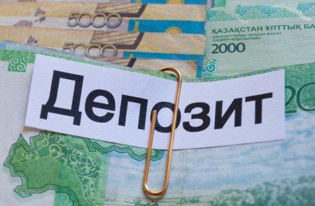 С 2017 года изменится ставка по тенговым депозитам