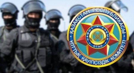 КНБ начал спецоперацию в Алматы и трех областях Казахстана