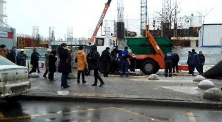 Взрыв прогремел у станции метро в Москве