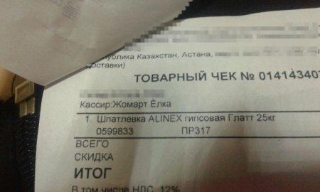 Названы необычные новогодние имена в Казахстане