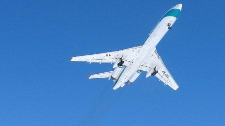 В Черном море найдены обломки военного Ту-154