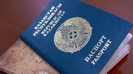 С 2017 года для казахстанцев изменятся правила оформления виз