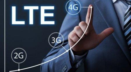 Казахстанские операторы мобильной связи отменяют безлимитный 4G-интернет