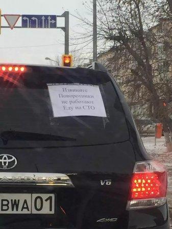 В Казахстане обнаружили самого интеллигентного водителя