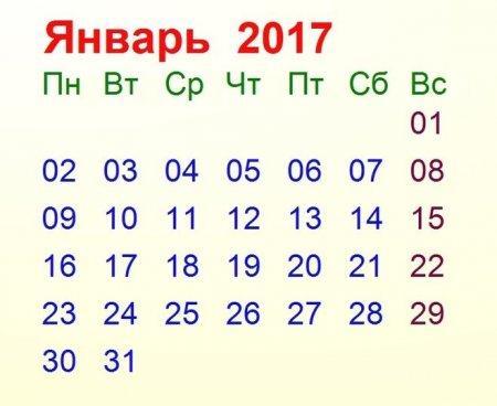 В январе казахстанцы отдохнут 11 дней