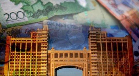 В Министерстве энергетики выявили коррупционные риски
